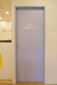 隔離室入口感染性の強い疾患が疑われる患者様には専用の待合と診察室を設けています。