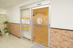 クリニック入口ウェルシア薬局 藤沢市民病院前店の2階にあります。